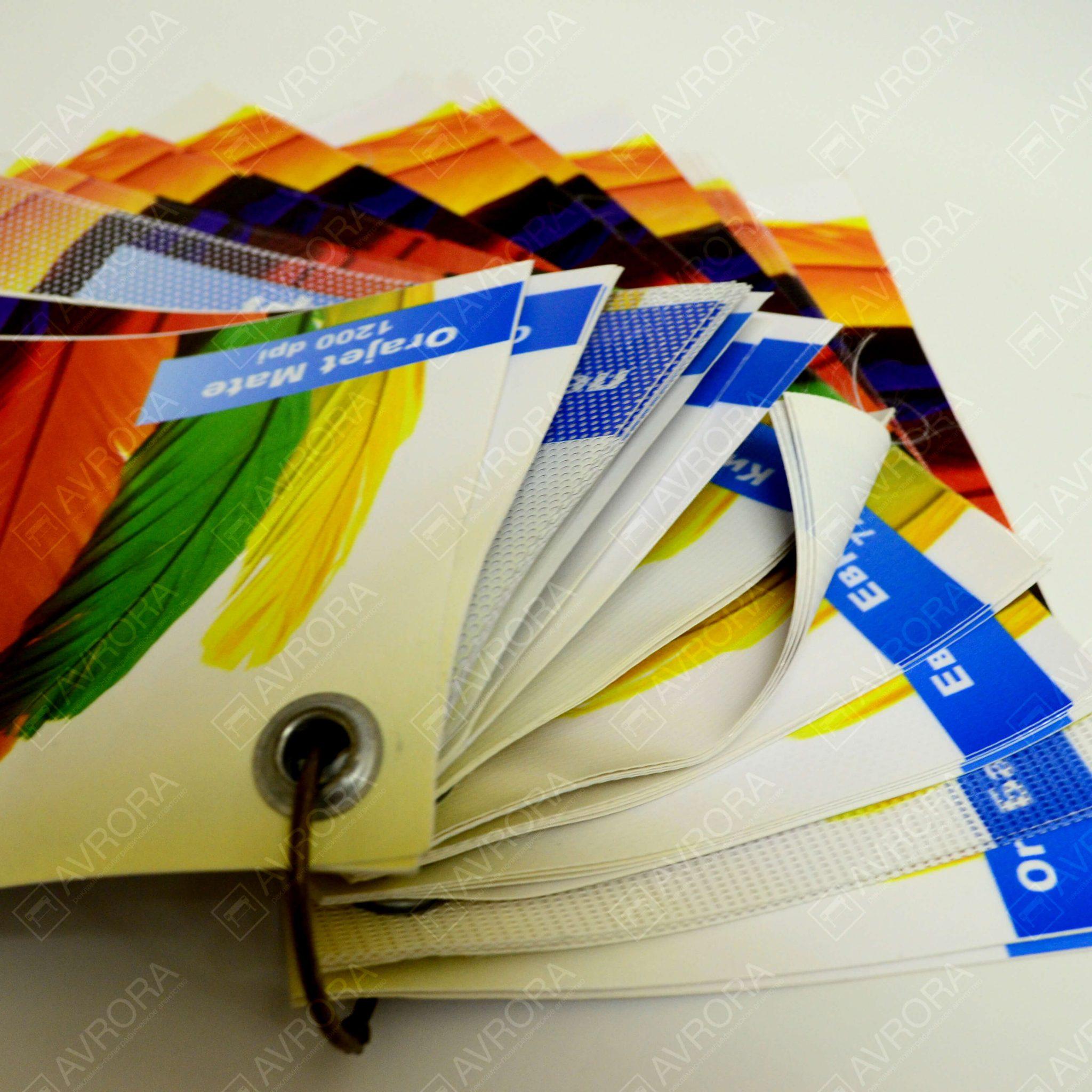 материалы для печати баннеров