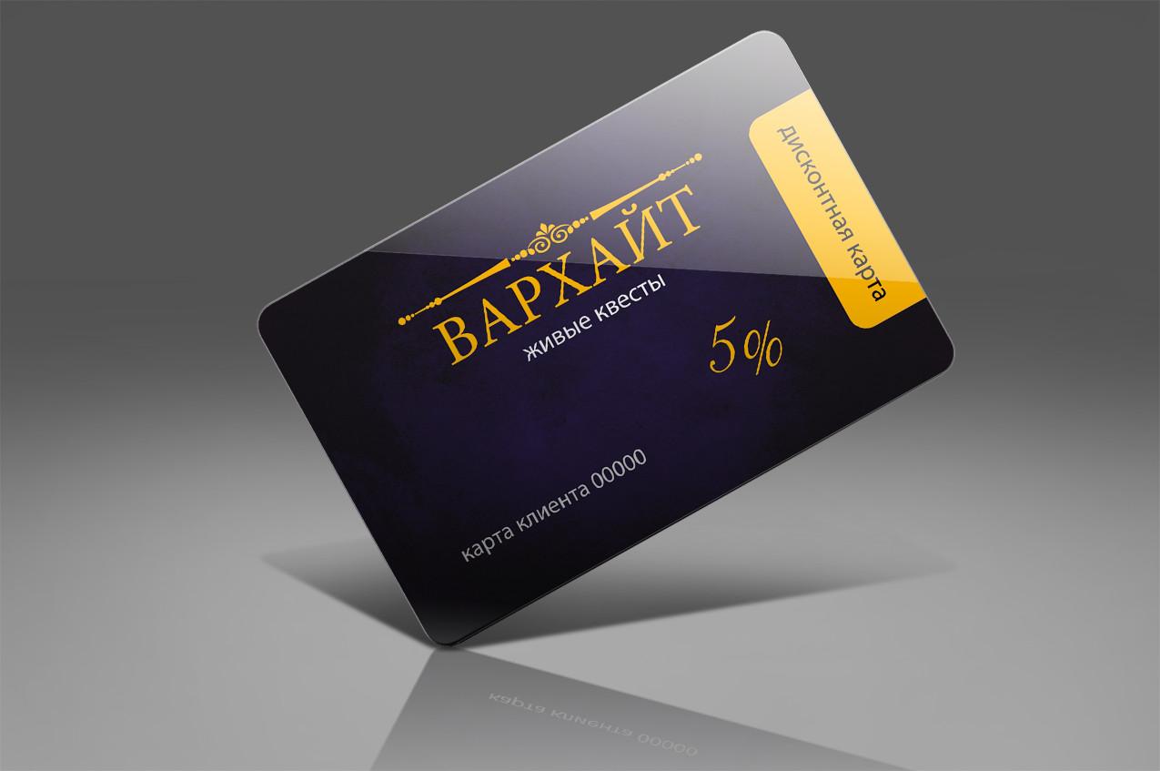 Компания 100 визиток ру