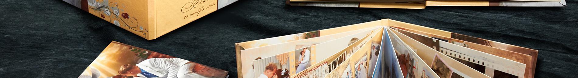 печать и изготовление фотокниг и фотоальбомов в самаре