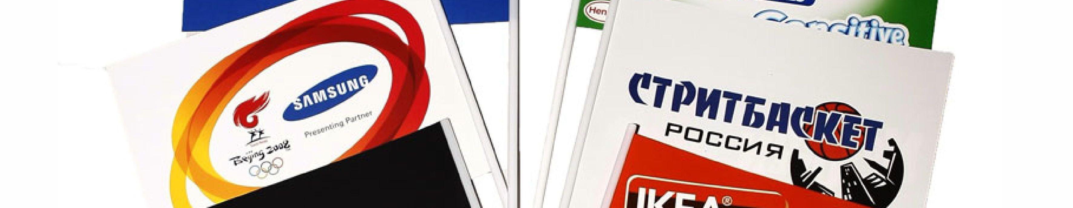 печать бумажных флажков