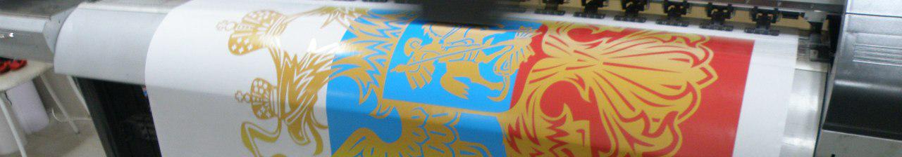 печать флагов в самаре