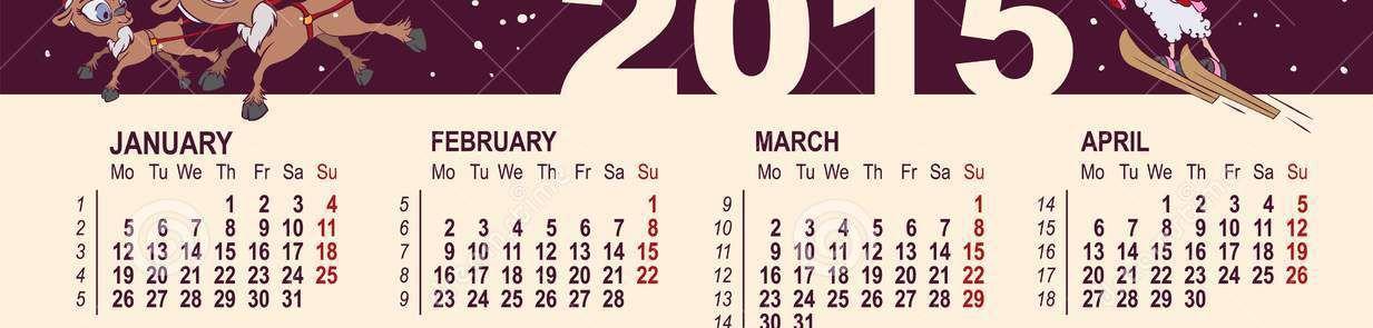 Печать настенных календарей плакатов