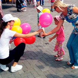 раздача шариков